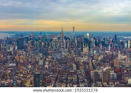 Iconic New York City Skyline Stock photo ©