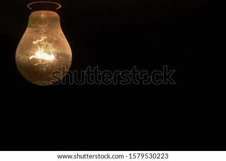 Idea generation template - yellow glowing bulb #1579530223