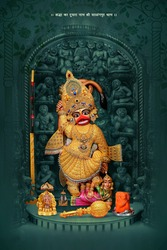 Idol of Lord Hanuman is the son of Vayu, the Hindu god of Wind. He was a devotee of Lord Rama. Hanuman is best known from the Indian epic Ramayana.