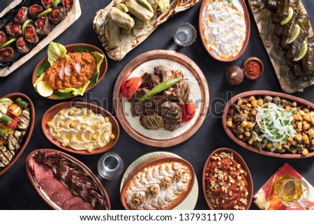 Ifthar evening meal for Ramadan #1379311790