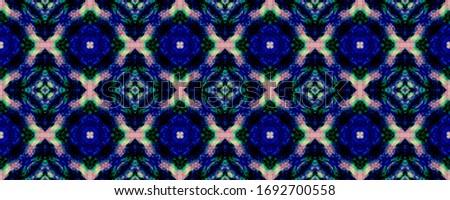 Ikat Tapestry. Aqua Abstract Geometrical Painting. Green Ikat Damask Pattern. Indigo Shibori Dots. Art Print Geometric. Art Seamless Pattern.