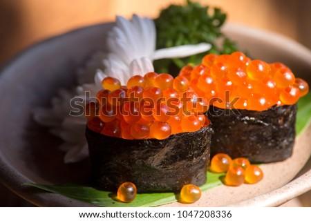 Ikura (salmon roe) Sushi.Japanese food #1047208336