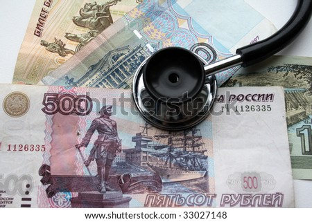 illness of russian economic, stetoscope on rouble background