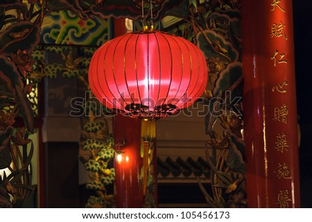 illuminated chinese lantern hanging in buddhist temple - stock photo