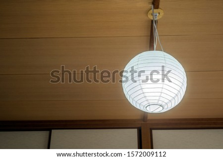 Illuminated Japanese style LED pendant lighting hung from the ceiling #1572009112