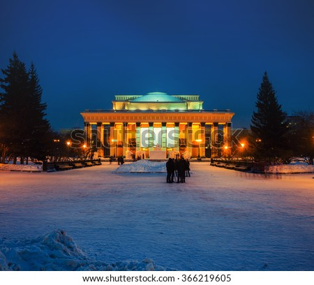 stock photo illuminated novosibirsk opera and ballet theater is popular place in siberia russia its dome has 366219605 - Каталог — Фотообои «Новосибирск»
