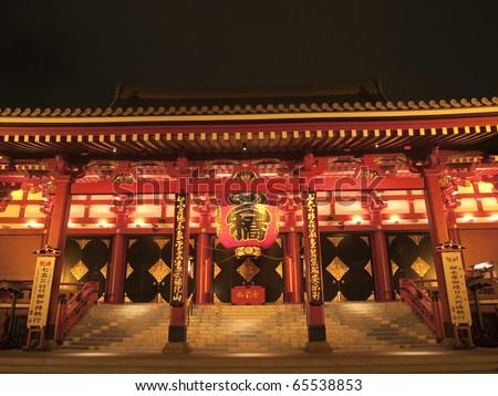 Illuminated Sensoji at night, Tokyo, Japan