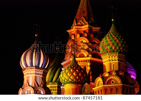 illuminated St. Basil Cathedral (Red square, Moscow, Russia)
