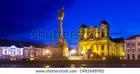 Illuminated Unirii Square with Roman Catholic Dome at dusk, Romania #1482688982
