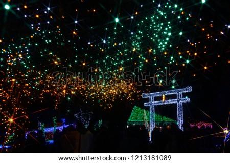 Illumination of Okinawa #1213181089