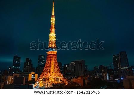Illumination of Tokyo Tower in Japan with many  skyscraper. Orange illumination for Tokyo Tower. #1542816965