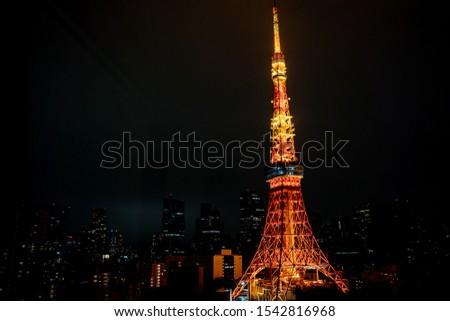 Illumination of Tokyo Tower in Japan with many  skyscraper. Orange illumination for Tokyo Tower. #1542816968