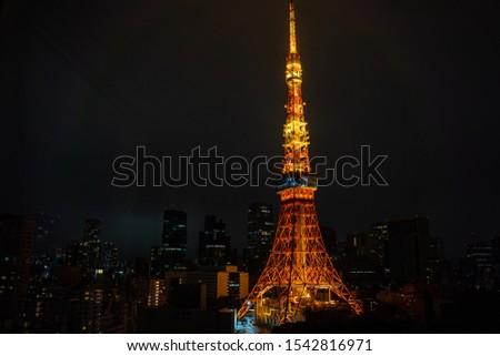 Illumination of Tokyo Tower in Japan with many  skyscraper. Orange illumination for Tokyo Tower. #1542816971