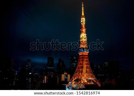 Illumination of Tokyo Tower in Japan with many  skyscraper. Orange illumination for Tokyo Tower. #1542816974