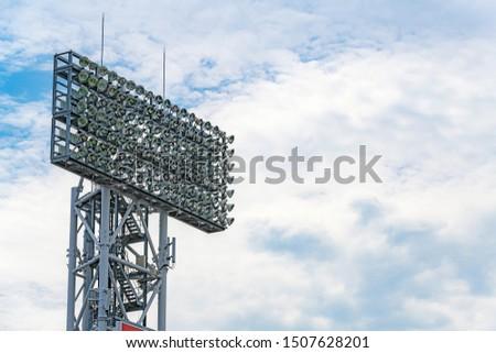 Illumination tower of the baseball stadium