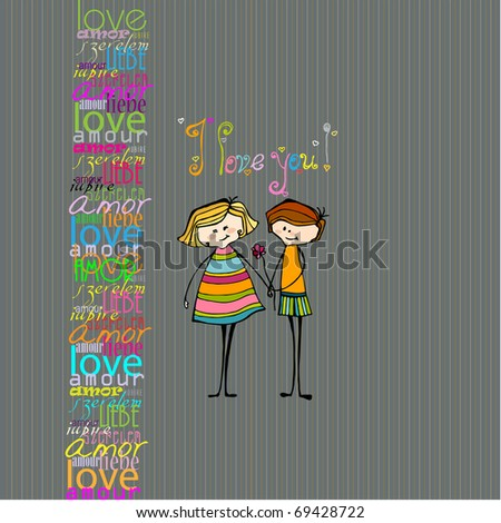 illustrated cute couple with flower for your valentine's day design