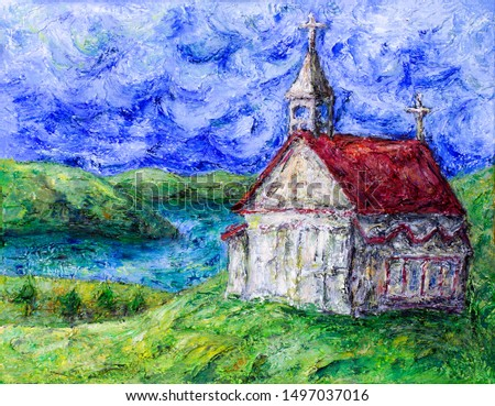 Illustration acrylic painting of an old historic Canadian church heritage building in rural landscape in Lebret, Saskatchewan, Canada.