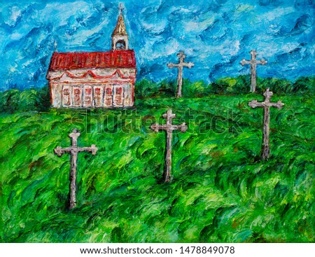 Illustration acrylic painting of an old historic Canadian church heritage building with Christian cross in rural landscape in Lebret, Saskatchewan, Canada.