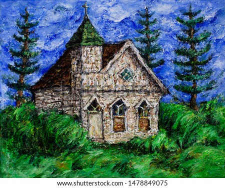 Illustration acrylic painting of an old historic Canadian church heritage building with rural nature landscape in Saskatchewan, Canada.