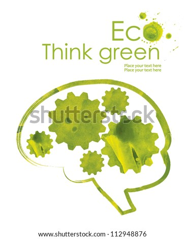 Illustration environmentally friendly planet. Green brain from watercolor stains,isolated on a white background. Think Green. Ecology Concept.