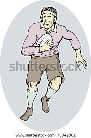 illustration of a japanese rugby player running with ball done in cartoon style