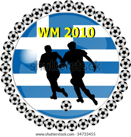 illustration of a world championship button greece