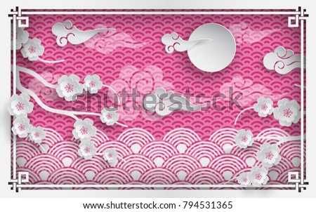 Illustration of branch of cherry blossoms on pink outdoor background with clouds and sun, oriental vintage pattern frame for chinese new year greeting card, paper cut out style