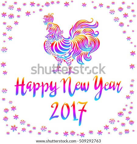 Illustration Of Bright Rainbow Colored Rooster Symbol Of 2017 On