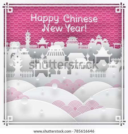 illustration of chinatown...