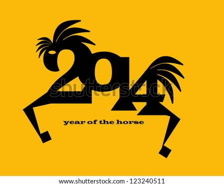 illustration of 2014 Chinese new year of the horse - stock photo