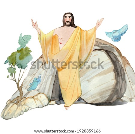 Illustration of Easter Jesus Christ is risen, coffin, cave of resurrection, isolated on white background watercolor hand drawn.  For Easter publications, print, edition, banner. Religious church bord  Photo stock ©