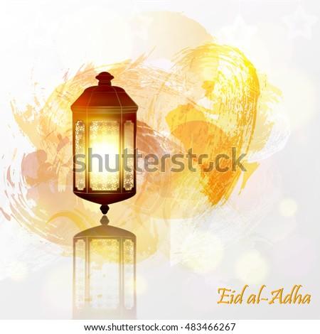 Illustration of Eid AL Mubarak. beautiful islamic and arabic background lantern for Muslim Community festival. - Shutterstock ID 483466267