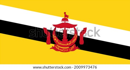 Illustration Of Flag Of Brunei, A Sovereign State Located On The North Coast Of The Island Of Borneo In Southeast Asia. Color Image Of Flag With Coat Of Arms ストックフォト ©