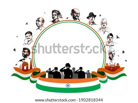 illustration of Indian patriots freedom fighters Leaders Sardar Bhagat Singh, Mahatma Gandhi, Chandrashekhar Azad and Subhash Chandra Bose, people saluting Shaheed army on India Martyrs Day