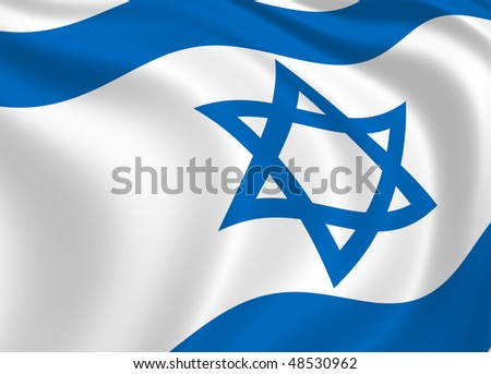Illustration of Israel flag waving in the wind