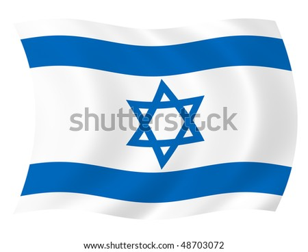 israel wallpaper. Israel+flag+wallpaper