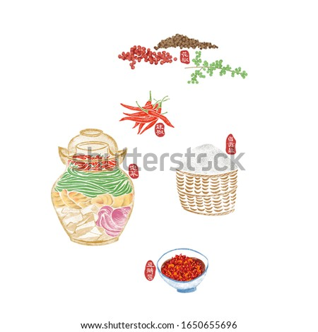 Illustration of 5 key elements of Sichuan cuisine. Sichuan cuisine in China start from this five. Translation from top to bottom: pepper, chili, salt, pickled vegetables, broad-bean sauce