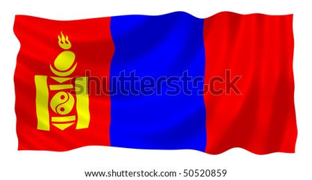 Illustration of Mongolia flag waving in the wind