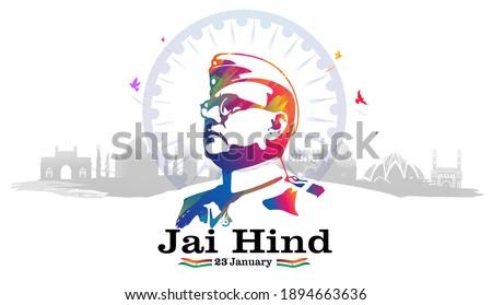 illustration of netaji subhash chandra bose Remembering the army Netaji 23rd January background Monument and the Indian true patriot