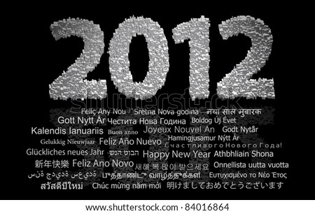 Illustration of 2012 new year render in 3D