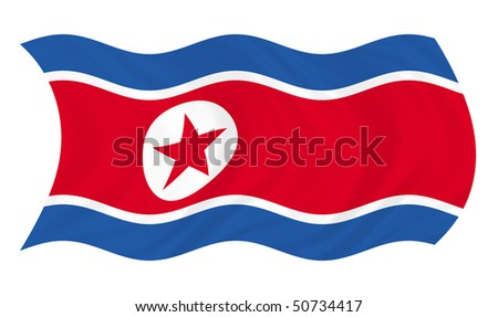 the north korean flag. north korea flag. north korea