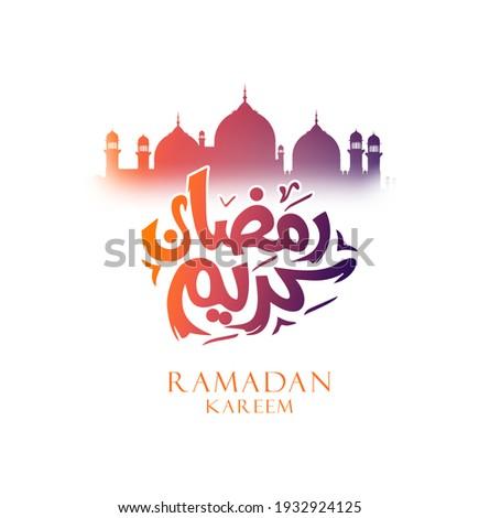 Illustration of Ramadan Kareem with modern Islamic and Arabic calligraphy (translation Generous Ramadhan) ,Ramadhan or Ramazan or Ramdan is a holy month for Muslim. Graphic