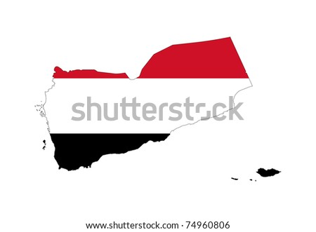 A Map Of Yemen. of the Yemen flag on map