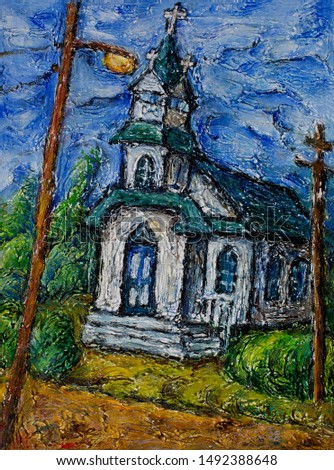 Illustration oil painting of an old historic Canadian church heritage building in British Columbia, Canada.