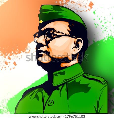 Illustration photo freedom fighter Netaji Subhash Chandra Bose