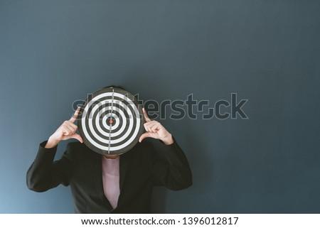 Image for target business, marketing solution concept. #1396012817