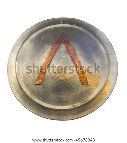 image of an old metal shield used in the antique ages
