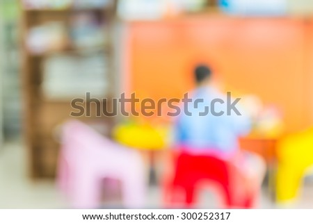 image of blur child play toy set on table  for background usage .