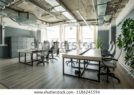 Image of business meeting room with contemporary furniture