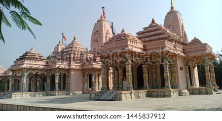 Image Of Different Kind Of Temples